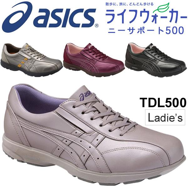 ウォーキングシューズ レディース asics アシックス ライフウォーカーR ニーサポート500(W)/女性用 膝サポート O脚 介護 婦人靴 3E シニア くつ/TDL500 【取寄】【返品不可】