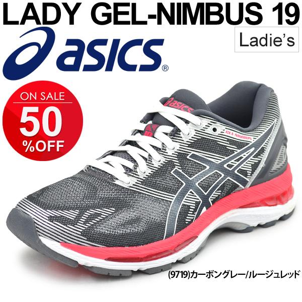 promo code 486ac 06264 Running shoes Lady's ASICS asics GEL-NIMBUS 19 lady gel nimbus 19 elite  runner fan runner marathon sub4-5 exercise training woman shoes /TJG513-