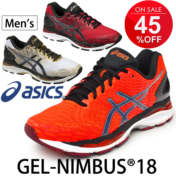 professional sale how to serch hot sale ASICS asics mens running shoes /GEL-NIMBUS 18 gel-Nimbus 18 / full marathon  athletics competitions Club regular width feet width for men and men ...