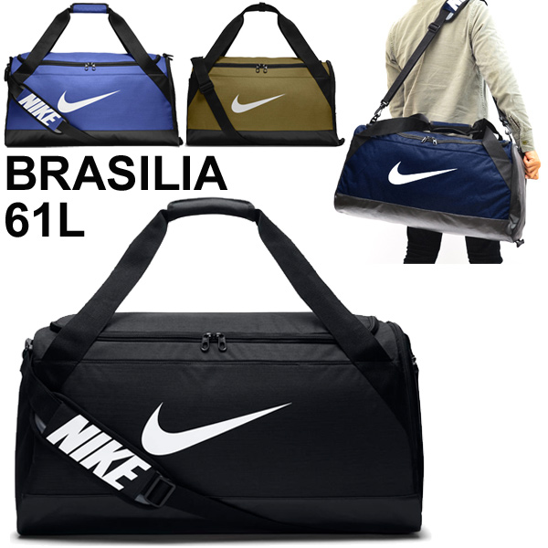 40ccb8b2d61 Nike Brasilia duffel bag medium size 61L sports bag gym Boston bag game  camp safari  BA5334