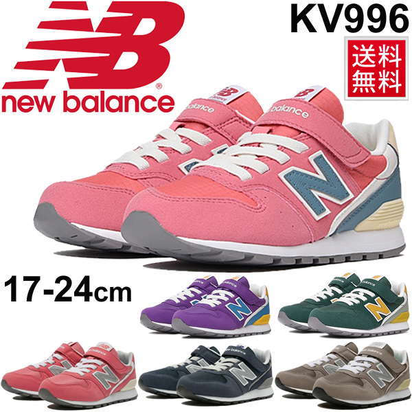 new style b57a3 a5d1a Child child / New Balance newbalance 996/ child shoes 17.0-24.0cm slim  fitting sneakers shoes boy girl going to kindergarten attending school  Velcro ...