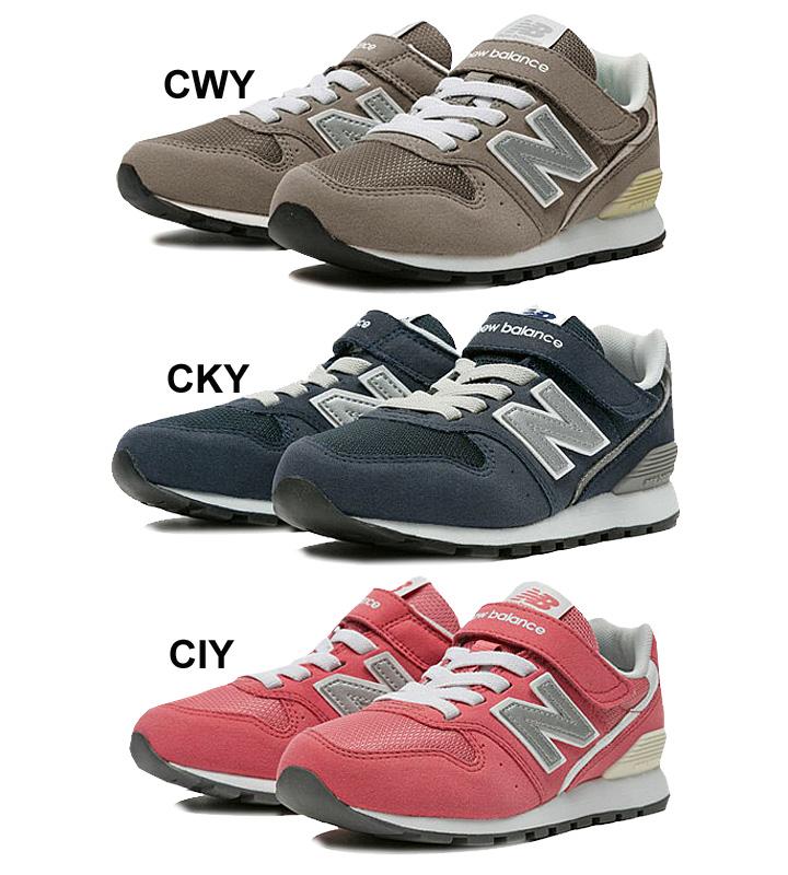 Bambino: scarpe New Balance KV996 W Wide 996 Youth Kids