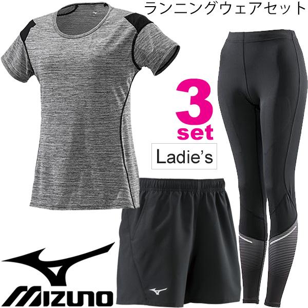 ランニングウェア 3点セット レディース/ミズノ MIZUNO 女性用 Tシャツ パンツ ブレスサーモロングタイツ J2MA8710 J2MB8705 J2MB8700/ジョギング マラソン トレーニング ブラック 黒 スポーツウェア/Mizuno-setJ