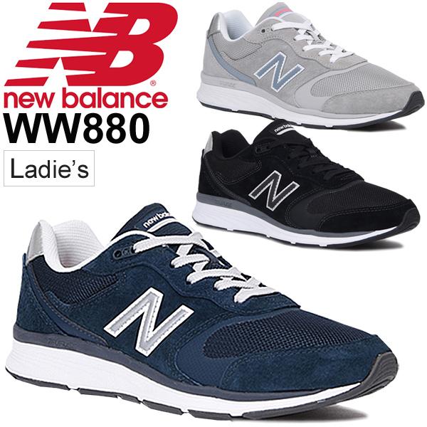 ウォーキングシューズ レディース/ NEWBALANCE ニューバランス 880/ローカット スニーカー 女性用 2E フィットネス カジュアル シューズ 靴 軽量 運動靴 くつ/WW880