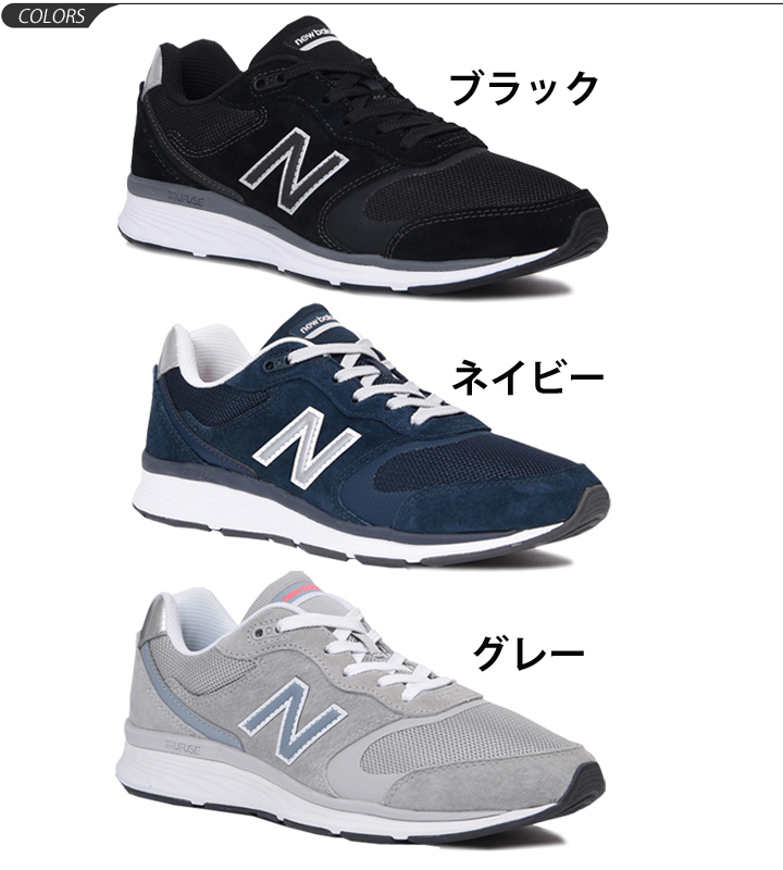 6c2c49eb85cb 2E fitness casual shoes shoes light weight sports shoes shoes  WW880 for  the walking shoes Lady s   NEWBALANCE New Balance 880  low-frequency cut  sneakers ...