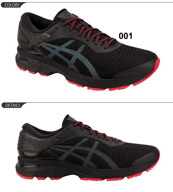 c5aa82fd83c Running shoes men asics ASICS GEL-KAYANO 25 LITE-SHOW gel Kayano 25 kayano  marathon assistant 5 long distance knight orchid night jogging sneakers man  ...