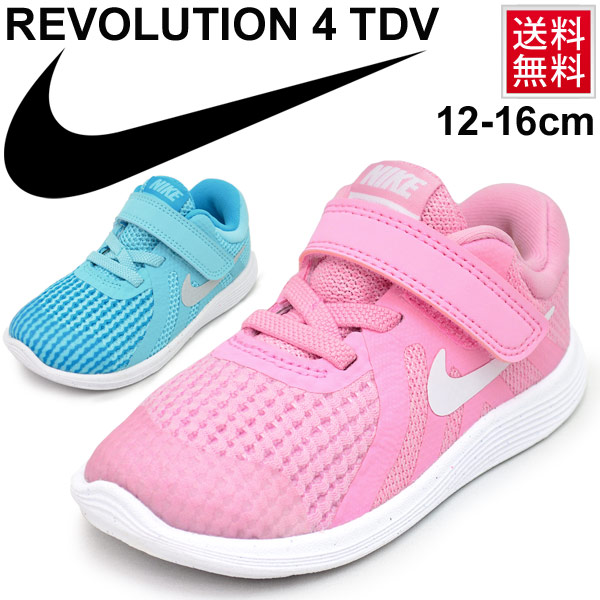 3ca943a111264 Child child  NIKE Nike revolution 4 TDV  child shoes 12.0-16.0cm REVOLUTION  4 boy girl シューズベルクロインファントシューズ  943308 of the baby kids ...