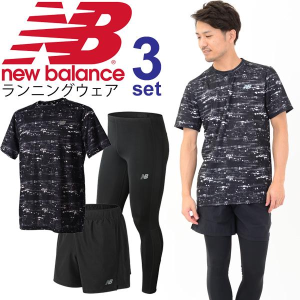 ランニングウェア 3点セット メンズ newbalance ニューバランス 半袖Tシャツ 5インチショーツ ロングタイツ JMTR8614 AMS81280 AMP81284/男性用 マラソン ジョギング トレーニング スポーツウェア/NBset-G, ワキチョウ:888b2600 --- graffiti-web.jp