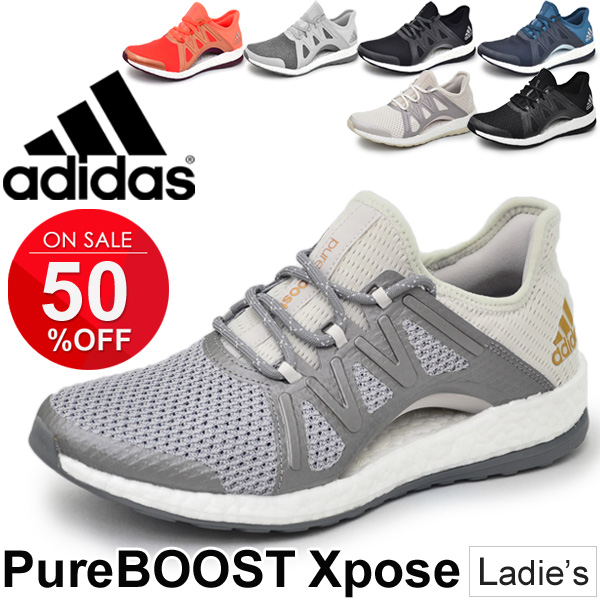 ee802b7ee0f3f Running shoes Adidas adidas lady s pure boost essence pose sneakers  PureBOOST Xpose 2E woman shoes jogging training BB1731 BB1733 BB1734 BB6018