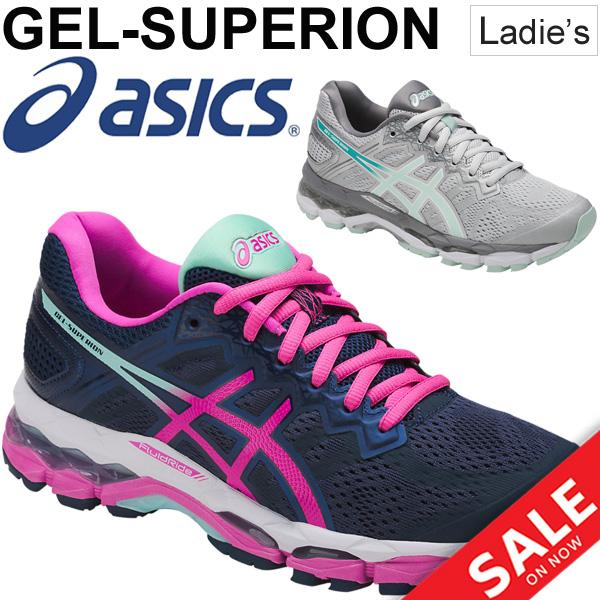asics walking shoes australia womens