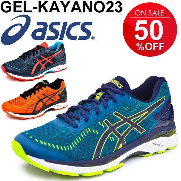 the latest 63f12 0153d ASICS men's running shoes asics GEL-KAYANOR23 GEL-Kayano 23 full marathon  men shoes athletics training Club /TJG943