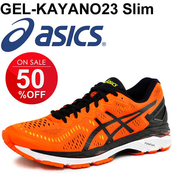 1aac166b770c ASICS men s running shoes asics El-kayanor23-slim GEL-Kayano 23 slim  slender Marathon men shoes athletics training Club  tj945