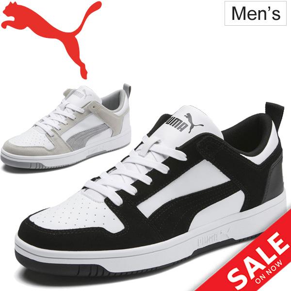 スニーカー メンズ シューズ プーマ PUMA リバウンド レイアップ ロウ SD スポーツカジュアル ローカット 男性用 ホワイト ブラック スポーツスタイル 紳士靴 くつ/370539