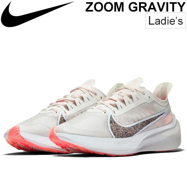 ランニングシューズ レディース スニーカー ナイキ NIKE ズーム グラビティ ZOOM GRAVITY スピードトレーニング スポーツシューズ ジョギング 運動 女性 靴 くつ/BQ3203-101