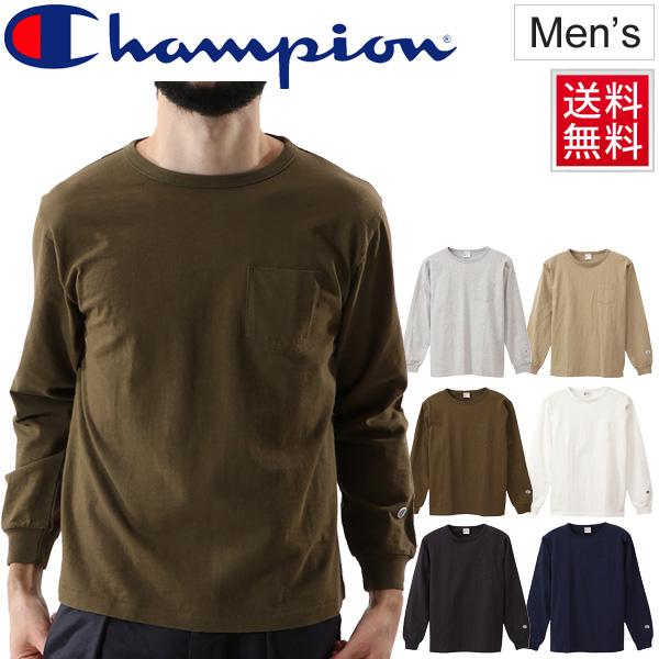 Tシャツ 長袖 メンズ チャンピオン champion ROCHESTER ロチェスター ポケット付きL/STシャツ 男性 ポケT シンプル 無地 カジュアル アメカジ トップス /C3-Q419