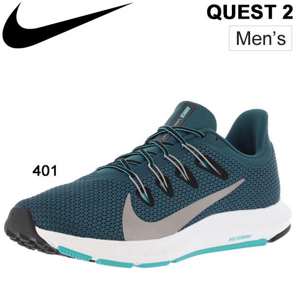 ランニングシューズ メンズ スニーカー ナイキ NIKE クエスト2 ジョギング トレーニング 陸上 スポーツシューズ 運動 男性 靴 くつ/CI3787-401