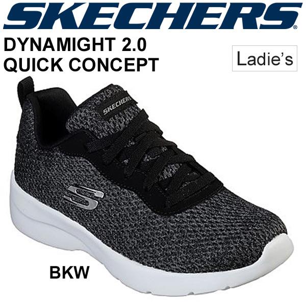 レディース シューズ スニーカー ガールズ スケッチャーズ SKECHERS DYNAMIGHT2.0-QUICK CONCEPT スポーティ カジュアル 女性 軽量 LAスニーカー 靴/12966