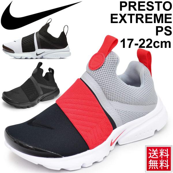 124bf5f707 Child Jr. child Nike NIKE presto extreme PS child shoes 17.0-22.0cm slip