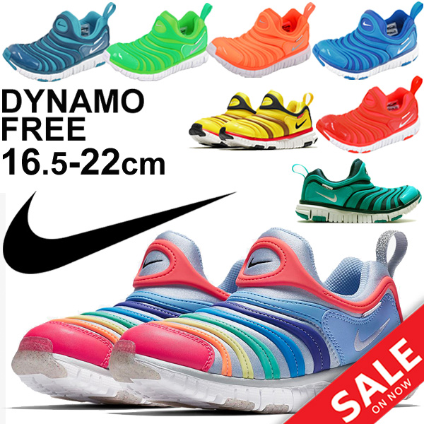 a9dbc314c Child child Nike NIKE KIDS dynamo-free   youth sneakers slip-ons DYNAMO  FREE PS child shoes 16.5cm-22.0cm  boy girl going to kindergarten attending  school ...