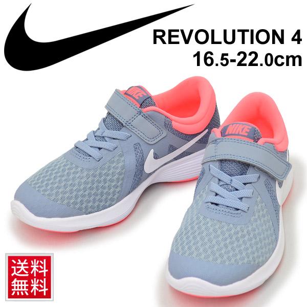 c47ad2cfb WORLD WIDE MARKET  Child boy child   Nike NIKE revolution 4 PSV ...