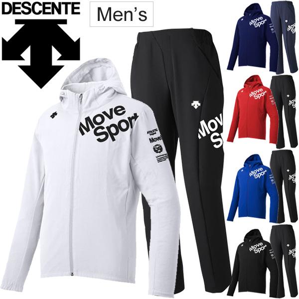 トレーニングウェア 上下セット メンズ/DESCENTE デサント クロス サンスクリーン ジャケット パンツ MoveSport/ジャージ パーカー 男性 ランニング ジム 部活 セットアップ スポーツウェア/DMMNJF16-DMMNJG16
