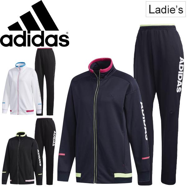 ジャージ 上下セット レディース adidas アディダス W TEAM ウォームアップ ジャケット ロングパンツ/スポーツウェア 上下組 トレーニング フィットネス 部活 ジム 女性 学生/FTK63-FTK60