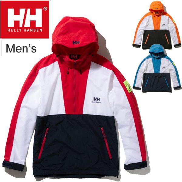 ジャケット メンズ アウター HELLYHANSEN ヘリーハンセン フォーミュラーアノラック/セーリングスタイル 防風 防水 撥水 男性 ジャンバー ブルゾン 上着 ビッグシルエット アウトドア カジュアル/HH11902