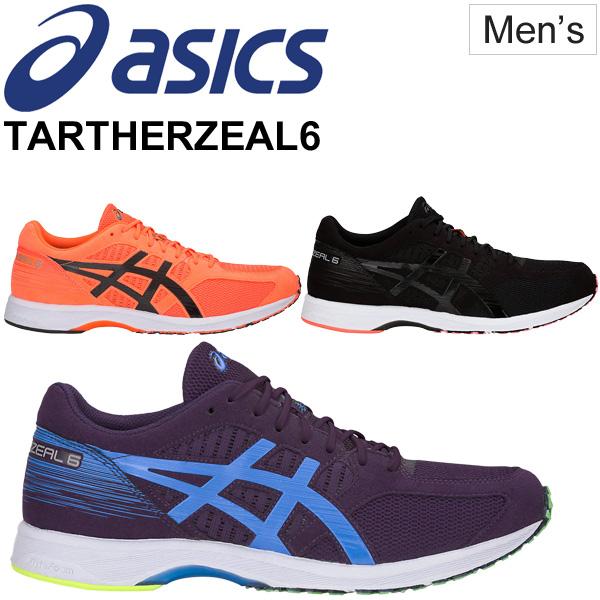 ランニングシューズ メンズ asics アシックス ターサージール6 TARTHERZEAL/男性 マラソン ジョギング フルマラソン サブ3 上級者 レーシングシューズ 長距離ラン トレーニング スニーカー 運動靴/TJR291