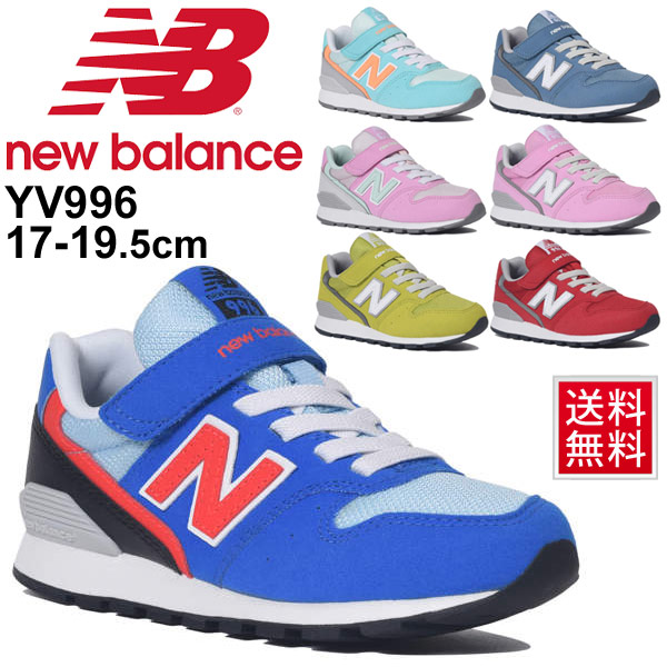 san francisco 16140 c061d Child New Balance NewBalance 996 constant seller child shoes 17-19.5cm on  the small side casual N logo boy girl shoes / YV996- of the kids shoes  youth ...