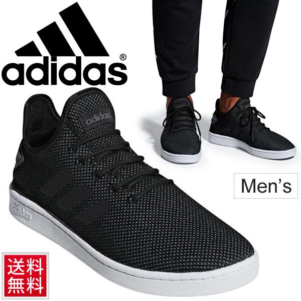 スリッポン スニーカー メンズ シューズ アディダス adidas COURTADAPT2.0 M コートアダプト/コートスタイル スポーツ カジュアル 男性用 2E相当 普段履き 靴/CourtAdapt20M