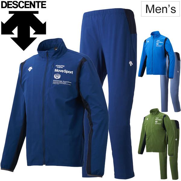 ランニングウェア 上下セット メンズ DESCENTE デサント トレーニング ハイブリッド ジャケット ロングパンツ/スポーツウェア ジョギング ジム 上下組 セットアップ/ DRMNJF15-DRMNJG15
