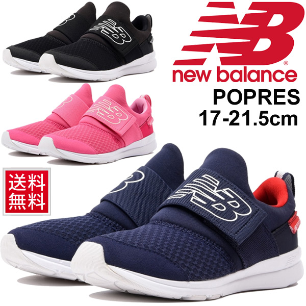 3fa433aff9 Child child /NewBalance New Balance PREMUS SLIP ON PRE/ child shoes  slip-ons big logo casual boy girl going to kindergarten attending school  outing ...