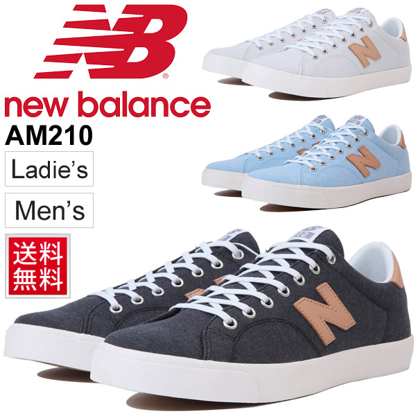 スニーカー メンズ レディース シューズ ニューバランス newbalance コートスタイル キャンバス D幅 靴 カジュアル /AM210