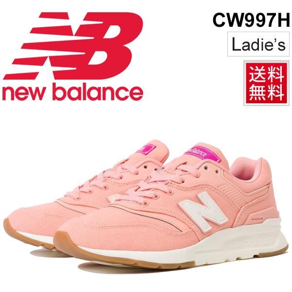 スニーカー レディース シューズ ニューバランス newbalance 997 ローカット B幅 スポーツ カジュアル 女性用 靴 ピンク フェミニン かわいい スポカジ 靴/CW997H