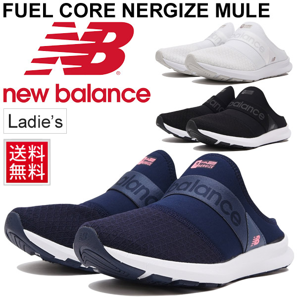 0b76cd68e5 Sneakers sandals Lady's shoes newbalance New Balance sneakers FUEL CORE  NERGIZE MULE W mule type B width sports casual after sports gym casual  shoes ...