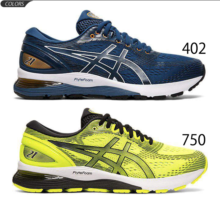 Running shoes men ASICS asics GEL NIMBUS21 gel nimbus 21 jogathon completion beginner fan runner man standard last shoes 1011A169 M