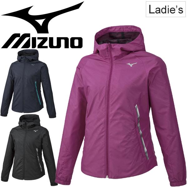 ウインドブレイカー ジャケット レディース アウター ミズノ mizuno スポーツウェア トレーニング ウェア 裏メッシュ ウインドブレイカー ランニング ジョギング フィットネス 女性 撥水 防風 上着/32ME9810