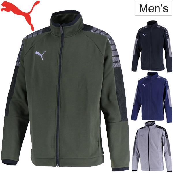 ジャージ ジャケット メンズ アウター プーマ PUMA スポーツ トレーニング ウェア ジップアップ 男性 サッカー フットサル ジム 運動 トラックジャケット 上着/656326