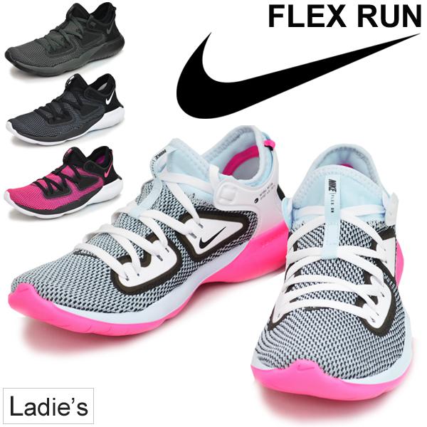 ランニングシューズ レディース ナイキ NIKE フレックス ラン FLEX RUN マラソン ジョギング トレーニング 女性 スニーカー スポーツ カジュアル 運動靴 正規品/AQ7487