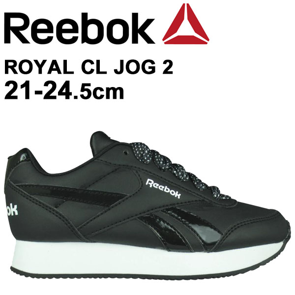 reebok m royal