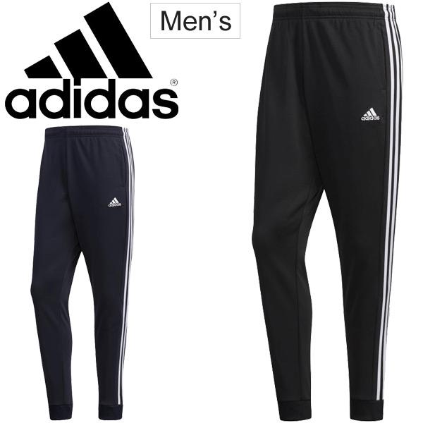 ジャージパンツ メンズ アディダス adidas M MUSTHAVES 3ストライプス ウォームアップ ジョガーパンツ スポーツ トレーニング ウェア ランニング ジム 部活 男性 普段使い/FTL68