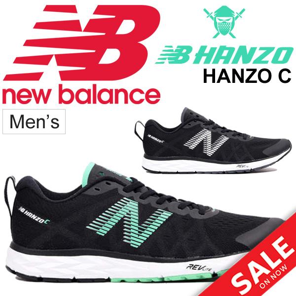 d1fa943c15de WORLD WIDE MARKET: Running shoes men /newbalance NB HANZO C M New ...