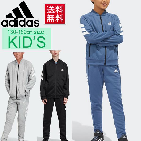 ジャージ 上下セット キッズ 男の子 女の子 ジュニア 子ども アディダス adidas B XFG トラックスーツ スポーツウェア 子供服 130-160cm トレーニングウェア 運動 部活 セットアップ 上下組/FYK80
