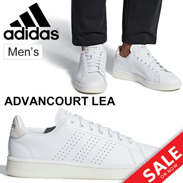レザースニーカー メンズ シューズ アディダス adidas アドバンコート LEA M コートタイプ 男性用 2E相当 ローカット 天然皮革 ホワイト 白 スポーツ カジュアル くつ/ADVANCOURT-LEA-