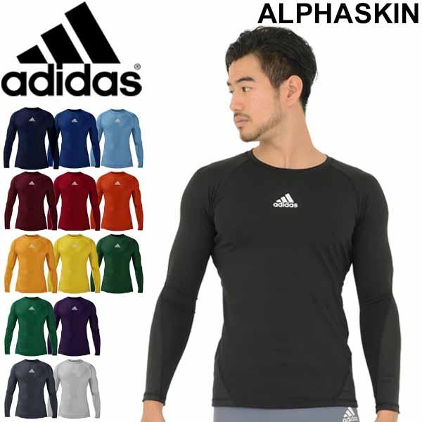 adidas alphaskin t-shirt weiß