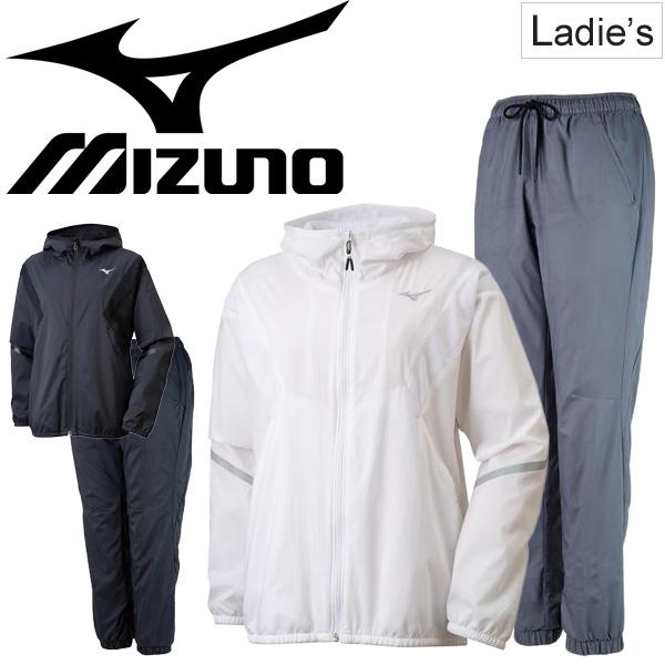 ウィンドブレーカー 上下セット レディース mizuno ミズノ スポーツウェア 裏メッシュ ウインドブレイカー ジャケット パンツ トレーニング 女性用 上下組 セットアップ/32ME9311-32MF9310