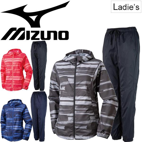ウィンドブレーカー 上下セット レディース mizuno ミズノ スポーツウェア ウィンドブレイカー ジャケット パンツ トレーニング ランニング 女性用 上下組 セットアップ /32ME9312-32MF9310
