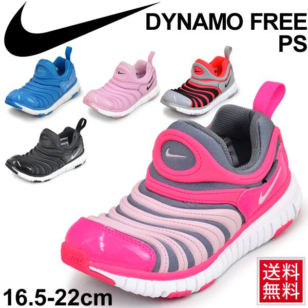 e0c2603d0d82 Child Jr. child  NIKE Nike KIDS dynamo-free 343738  slip-ons sneakers child  shoes 16.5cm - 22.0cm boy girl DYNAMO FREE PS sports shoes  343738Dynamo of  the ...