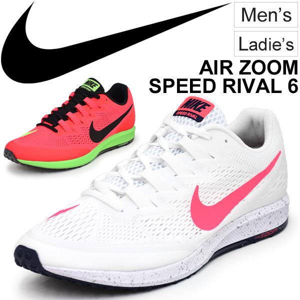 65847afc7961 Running shoes men gap Dis Nike NIKE air zoom speed rival 6 training  jogathon sub3.5 relay road race sports shoes NIKE AIR ZOOM SPEED RIVAL man  and woman ...