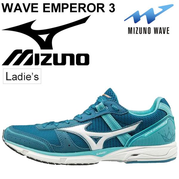 ランニングシューズ レディース ミズノ mizuno ウエーブエンペラー 3 WAVE EMPEROR レーシング マラソン サブ2.5~3.5 女性用 2E相当 上級者 靴/J1GB1976 【取寄】【返品不可】